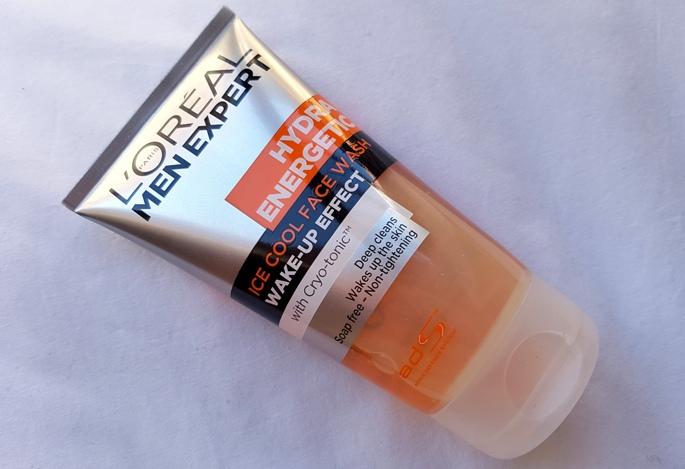 L'Oréal Men Expert Giveaway